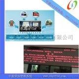 琴房管理软件、中盈琴房管理系统、琴房一卡通系统
