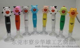SSF01-08心跳动物笔,吸盘笔,广告笔,圆珠笔