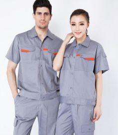 花都区工作服定做 华侨工厂工服定做 免费绣花印字