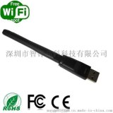 RT5370網卡/wifi USB無線網卡