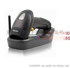 直供河南郑州新大陆HR15S一维二维无线条码扫描枪