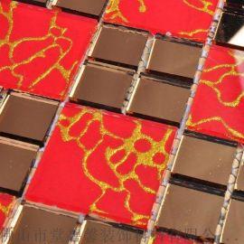 陕西西安市碑林区堂碧馨高品质打折玻璃镜面马赛克材料