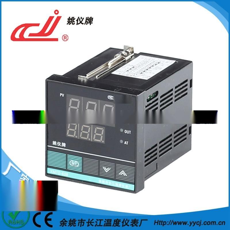 姚仪牌XMTD-608系列经济型智能温度控制仪