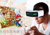 VR一體機虛擬現實眼鏡3D頭盔高清內置WIFI個人移動影院遊戲體驗