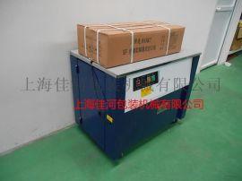 佳河SP-1高台打包机