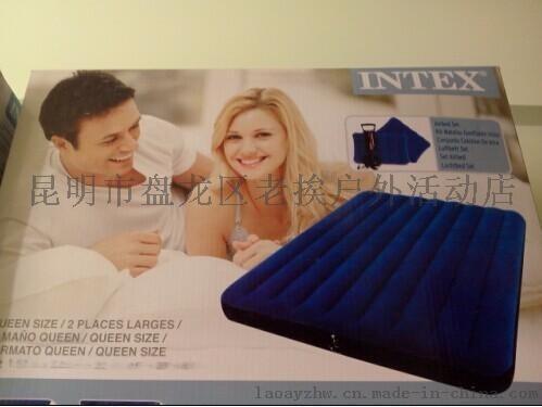 自动充气垫供应 户外露营充气床垫 贵阳昆明野营充气垫销售
