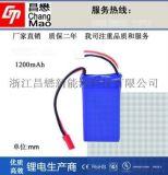高倍率动力7230607.4V1200mAh聚合物锂电池 十足快充快放 JST插头