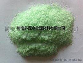 硫酸亚铁/聚合氯化铝净水剂供应-河南节源水处理材料有限公司