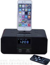 蘋果iphone6/5S充電藍牙鬧鍾音箱