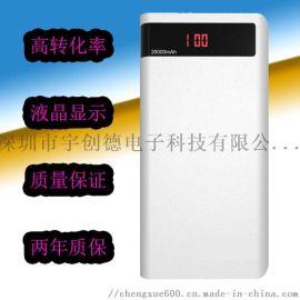 液晶顯示10000毫安培移動電源定制款無線充電寶