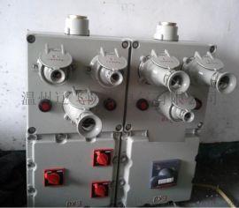 BXX53防爆移动检修电源插座箱