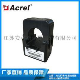 安科瑞 AKH-0.66/K-Φ24 150-300A/1A开合式电流互感器 改造专用