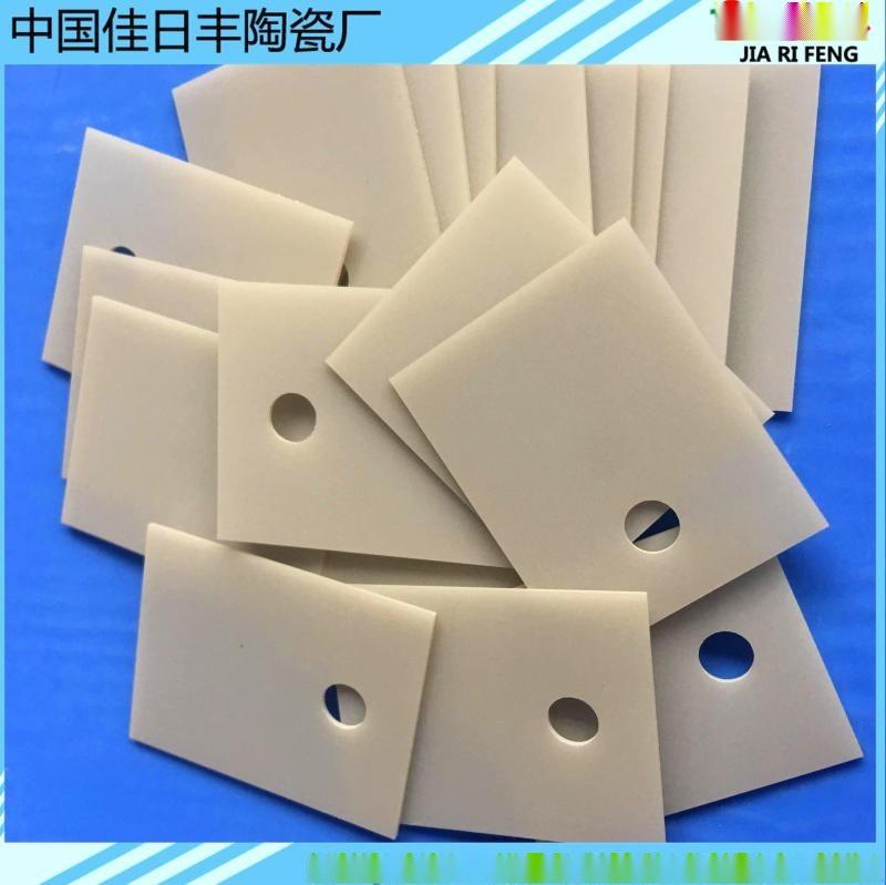 氮化鋁陶片 ALN陶瓷片