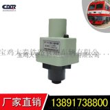 铁路机车油压继电器TJY1A 0.8-1.0kg