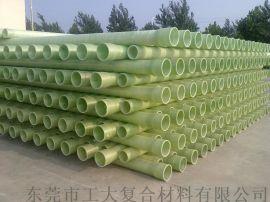 东莞玻璃钢电缆保护管厂家直销