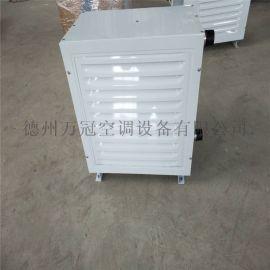 LS型钢管绕铝翅片加热盘管热水暖风机
