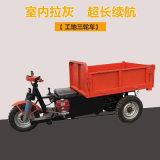小型自卸三轮车 建筑三轮拉灰车 农用电动三轮车