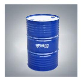 苯甲醇CAS100-51-6 现货供应**化工原料