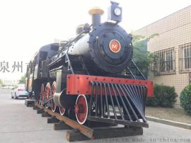 火车装饰品 火车工艺品 大型装饰品 大型工艺品