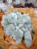 滄州美爾森生產電機鋁風葉塑料風葉