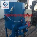 移动式喷砂机开放式喷砂罐厂家- 江建机械供应