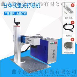 热敏电阻标刻商标高速激光打标机20瓦