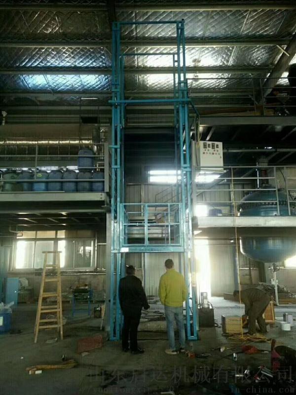 忻州市液压货梯导轨货梯货运平台启运货物装卸平台厂家