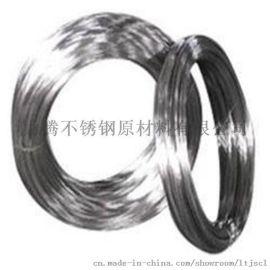 环保日本进口304不锈钢螺丝线 好钢丝316
