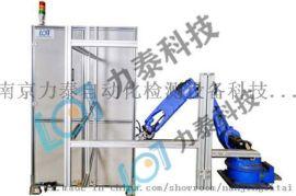产品要闻锻造机械手臂、锻压自动上下料、锻压机械手臂