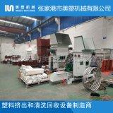 EPS泡沫冷压机 聚苯乙烯回收设备