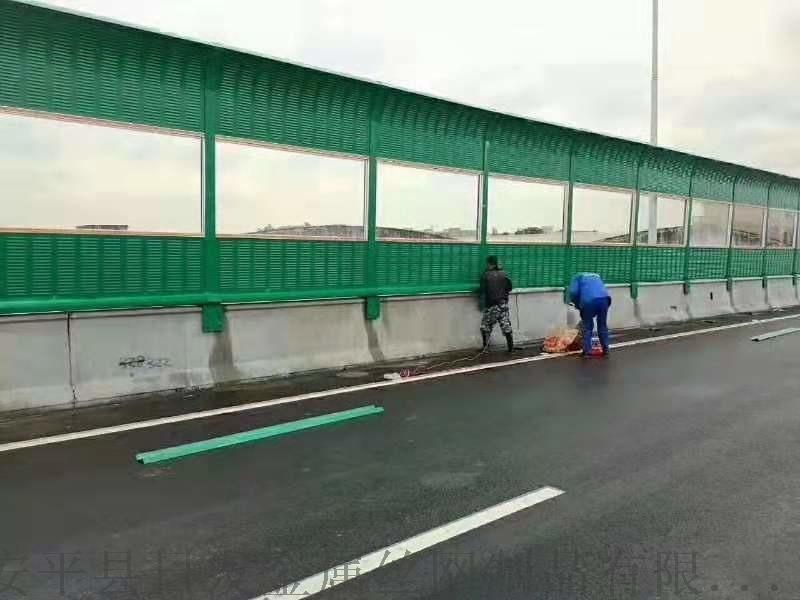 公路聲屏障廠家、高速公路聲屏障