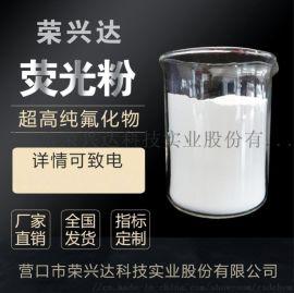 荧光粉厂家直销卤直销磷酸钙荧光粉