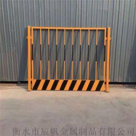 施工临时护栏基坑护栏网 安全警示围栏临边基坑护栏