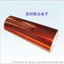 高温金手指保护3M92,1205