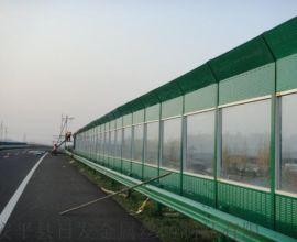 湖南铁路隔音墙、高速公路声屏障、隔音降噪声屏障厂家