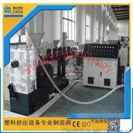【苏州】PPR冷热水管生产线