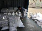 醋酸铵广州生产厂家