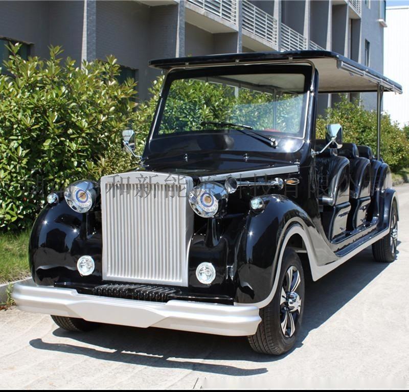豪華電動觀光老爺車 12座景區遊覽車