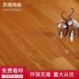 現代簡約實木地板亮光平面環保番龍眼家裝耐用