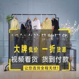 女装雪纺连衣裙四平唯众良品折扣品牌女装女式皮衣秋季新款女装