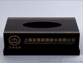 酒店专用**纸巾盒亚克力磨砂黑色抽纸盒厂家