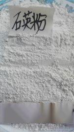 安阳直销永顺325目普通石英粉 精致石英粉