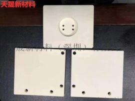 厂家定制99/96氧化铝陶瓷板 蜂窝管 精密件