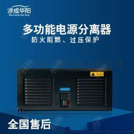多功能电源集中盒银行线路整理电源分理器