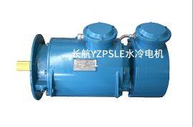 长河YZPSLE160L-6/11kw耐高温电机