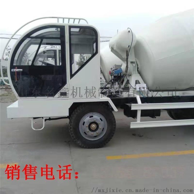 厂家现货4方混凝土搅拌车 工程建筑农用2方3方罐车