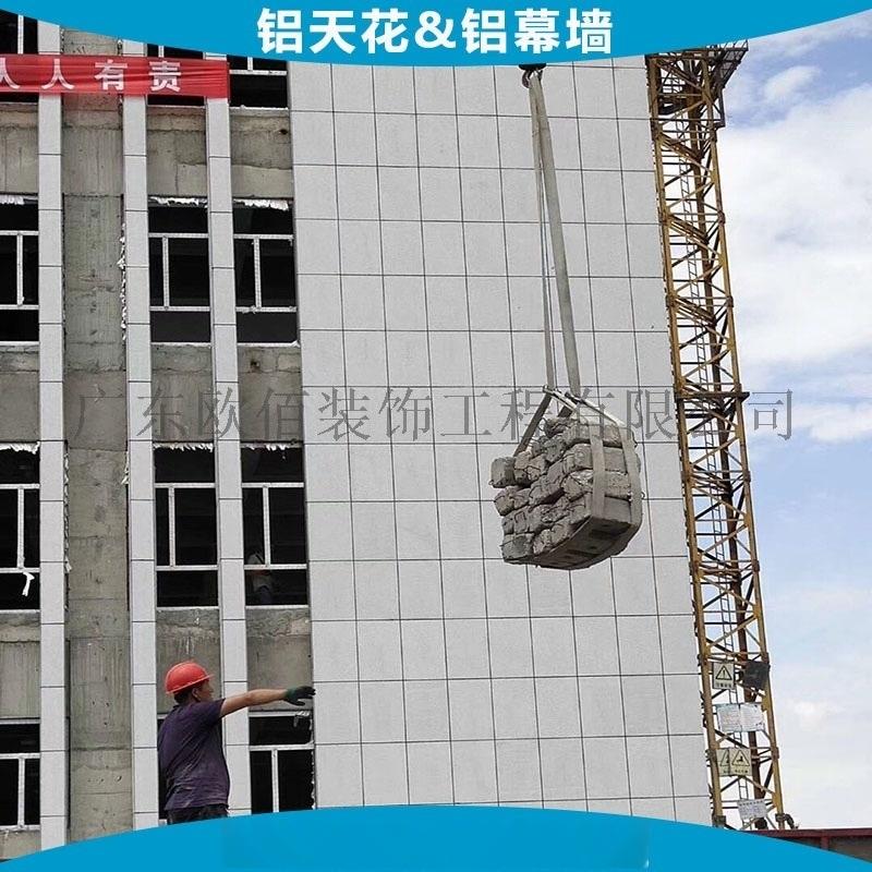 专业设计、生产、安装各种幕墙铝单板|吊顶铝扣板|贴墙装饰铝板