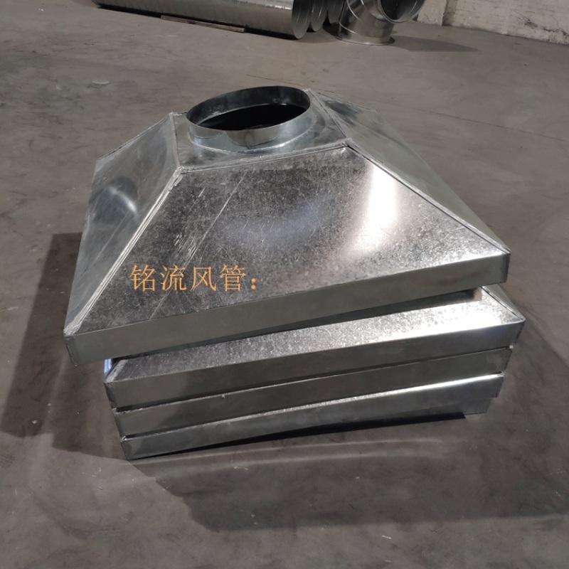 白铁皮集气罩 废气收集四方集气罩