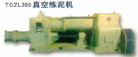 真空练泥机(TCVD125A,TC350,TC300,TC330)