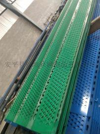 防風抑塵網 鋼板擋風牆 衝孔鋼板網